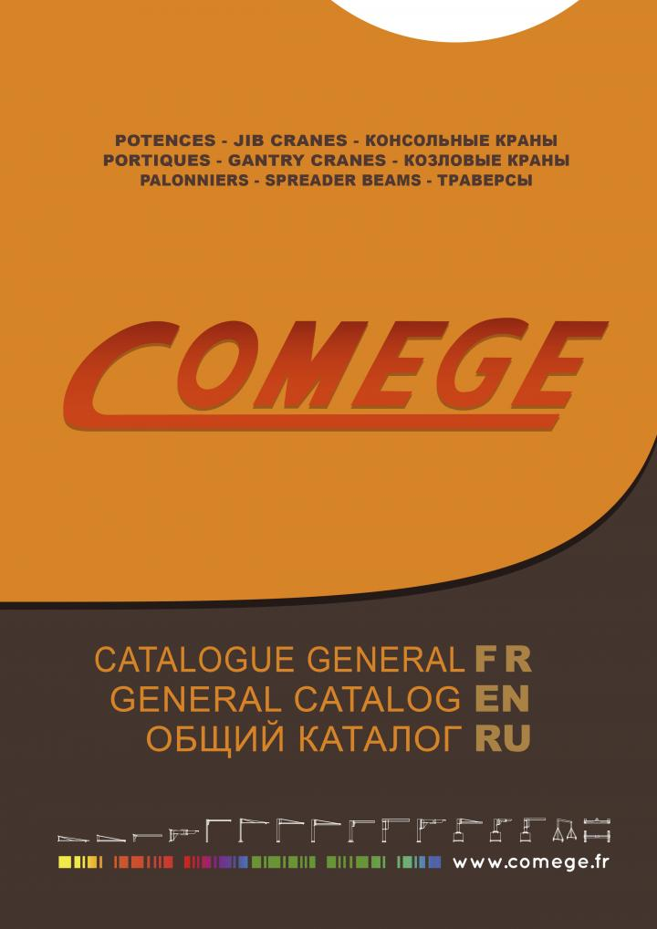Comege crane catalogue